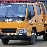 供应江铃凯运(国四)短轴距双排座自卸车推荐