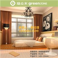 供应知名品牌绿众生态木地板 诚招代理