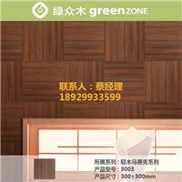 供应优质环保隔热保温塑木马赛克