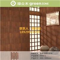 供应优质环保 高质量 健康生态木马赛克