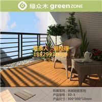 供应防蛀生态木DIY地板