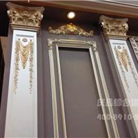 南京罗马柱/平面罗马柱/PU罗马柱