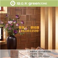 供应绿色环保 高质量生态木马赛克