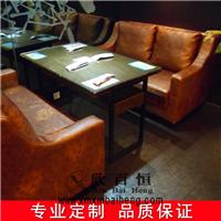 供应酒吧桌椅定做 咖啡厅桌椅批发价