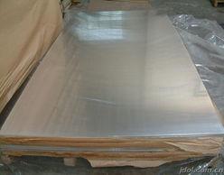 供应山东诚业板材铝合金板,纯铝板