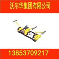 供应液压轨缝调整器 液压轨缝调整器
