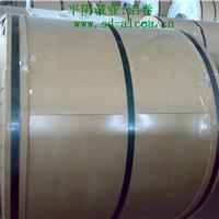 供应防腐保温铝卷,纯铝铝皮