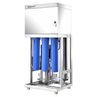 西安沁园净水器 净水器QS-RO-LP250