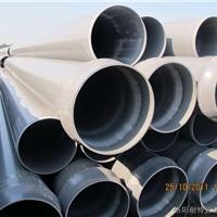 洛阳PVC-U给水管厂家