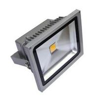 供应高质量10/20/30/50/70W投光灯系列