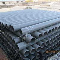 供应冶炼厂用酸碱线路UPVC化工管及管件