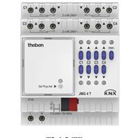 供应KNX红外感应恒照度功能传感器