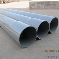 供应农田喷灌用PVC管厂家