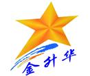 金塑塑胶有限公司(佛山金升华卫浴配件厂)