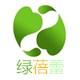 武汉绿蓓蕾科技有限公司