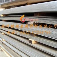 供应2205不锈钢板材