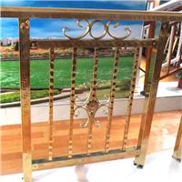 厂家直销钛金压花管不锈钢护栏阳台护栏
