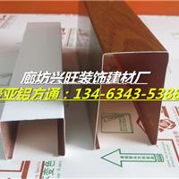 供应铝方通达吊顶系列 木纹铝方通厂家供货
