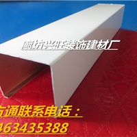供应U型铝方通的各种参数