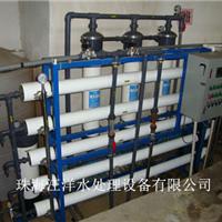 供应WY-PW系列20吨/天纯净水设备