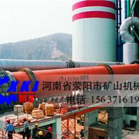 年产80万吨钛白粉回转窑厂家联系电话