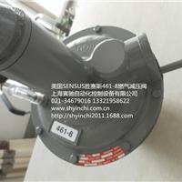 供应243-8PL 121-8PL直动调压器