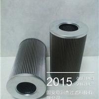 供应ZALX110*160-MD1汽轮机滤芯