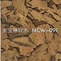 上海美宝琳软木浮雕墙板