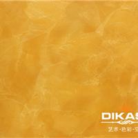 供应帝卡斯厚浆薄涂系列产品,首选厂家生产