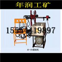 KY-150型全液压钻机现货供应 厂家直销价