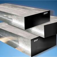 YK30高级碳素工具钢冷作模具钢 YK30价格