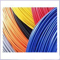 金环宇电缆厂家销售ZR-VVR4*4深圳金环宇