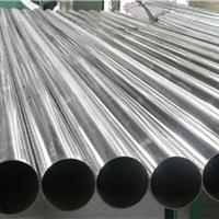供应无锡不锈钢装饰管-鑫宝泰特钢(图)