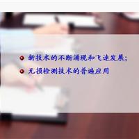 【升拓201611月特供产品】桥梁远程监测系统