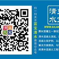 北京市蓝宝新技术股份有限公司