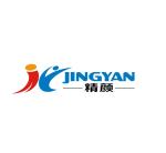 上海精颜化工有限公司