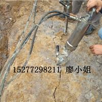 供应房屋的地基开挖专用博亚岩石分裂机