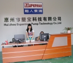 惠州市塑宝科技有限公司