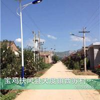 供应2016年陕西太阳能路灯