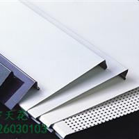 供应C型铝扣板厂家 条形铝扣板吊顶