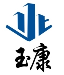 河北玉康电机制造有限公司