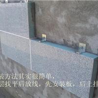 保温装饰板外墙外保温系统技术规
