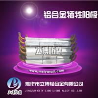 供应铝阳极氧化  多规格铝阳极