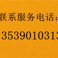 东莞市广豪防水补漏有限公司