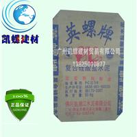 【英螺牌水泥】普通硅酸盐PO42.5R