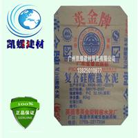 供应【英金牌水泥】复合硅酸盐PC32.5