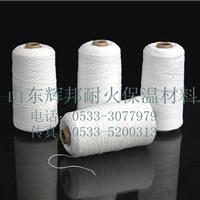 供应山东辉邦厂家硅铝精纺布 高温隔热布毯