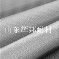 供应淄博辉邦保温工程有限公司高硅氧布纱线
