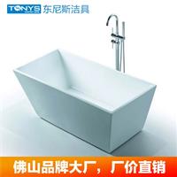 供应方形简约浴缸 亚克力环保SPA浴缸