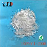 深圳厂家直销耐碱玻璃纤维短切纱